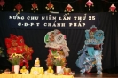 Chu Niên 25 (2008)